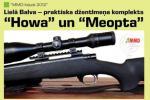 """Главный приз - практический набор джентльмена """"Howa"""" и """"MEOPTA"""""""